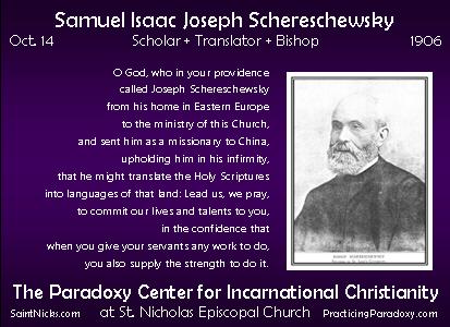 Oct 14 - Samuel Schereschewsky