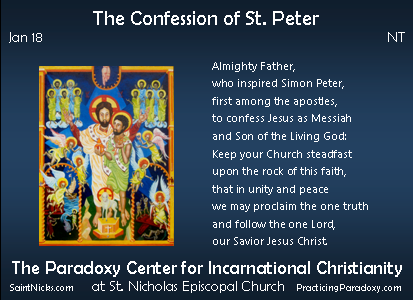 Jan 18 - Confession of Peter