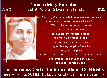 Apr 5 - Pandita Mary Ramabai